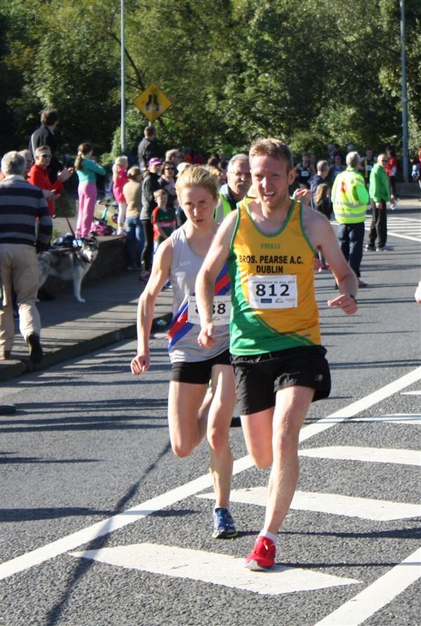Laura Shaughnessy, DSD, Rathfarnham 5k Run 2016 Ladies winner